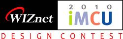 iMCU_design_contest_logo-200x