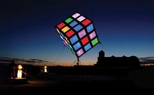 ALTspace's Groovik's Cube