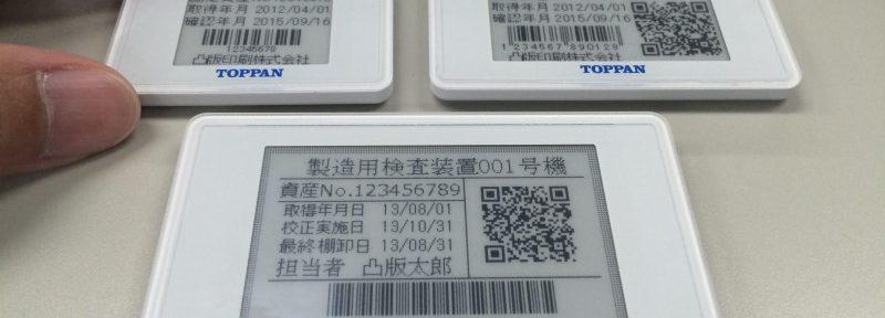 Pervasive PDI004